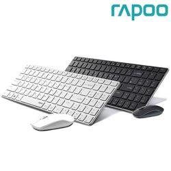 라푸 무선 키보드 + 무선 마우스 세트 RAPOO 9300P