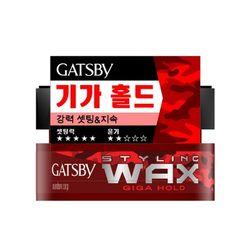 [단독특가] 갸스비 New 스타일링왁스 기가홀드 80g