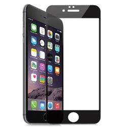아이폰7플러스 사파이어 글라스 풀커버 강화유리필름