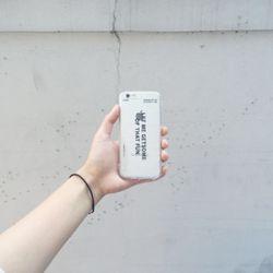 겟썸펀 필름지 (아이폰)