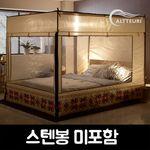 알뜨리 대형 사각난방텐트(일반형)/스텐봉미포함