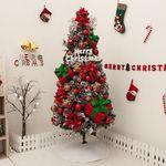 선물상자스노우트리 210cm 양면(전구포함) 크리스마스