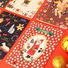 [10장 구매시 기프트팩증정] 나탈리레테 크리스마스카드 FOIL