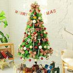 [행복한세상]크리스마스트리 크리스마스솔트리180cm