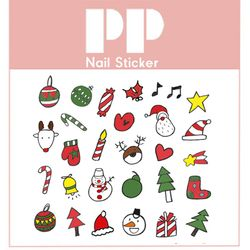 PP NAIL STICKER -RUDOLPH