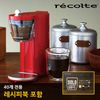 솔로카페 커피메이커 (더블월글라스포함)