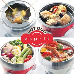 일본 레꼴뜨사의 Pot Duo Esprit 멀티쿠커 전기냄비