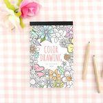 컬러 드로잉 엽서북 타입 색칠공부 연습북