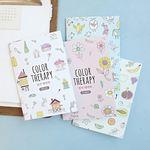 컬러 드로잉 쉬운버전 색칠공부 연습북