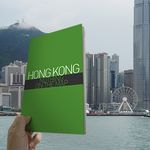 MAP BOOK : HONGKONG