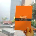 MAP BOOK : TAIPEI