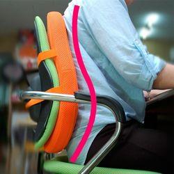 기댄휴(休) 채워주는 바른자세 의자등쿠션 프리미엄
