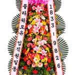 축하화환3단(고급형)
