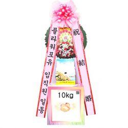 축하 쌀화환(10kg)