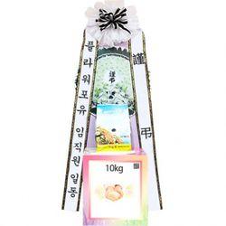 근조 쌀화환(10kg)