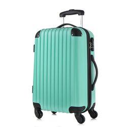 리버티 20형 여행가방(8112)