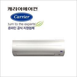 캐리어 인버터 벽걸이 냉난방기 에어컨 CSV-Q095U