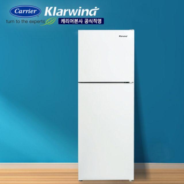 냉장고 138L