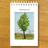 매일매일 드로잉 16 나무