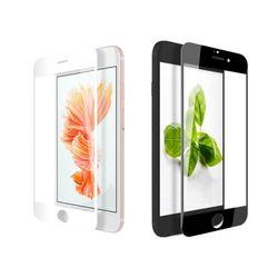프리디 아이폰7용 3D풀커버 강화유리