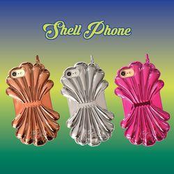 Shell Phone - Metal Series