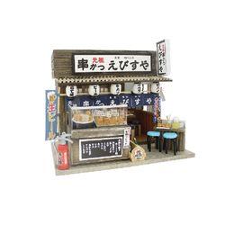 빌리돌하우스(DIY키트)나니와의 꼬치돈까스가게