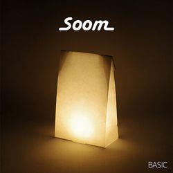 숨(SOOM)봉투조명-BASIC