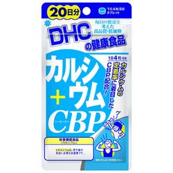 DHC 칼슘CBP 80정(20일분) 건강기능식품
