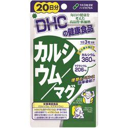 DHC 칼슘마그 60정(20일분) 마그네슘 건강기능식품