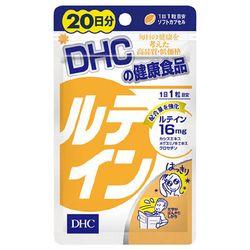 DHC 루테인 20정(20일분) 눈건강 건강기능식품
