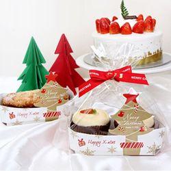 크리스마스 트레이 포장세트 (트리레드4set)