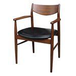 Palos Arm Chair(팔로스 암 체어)