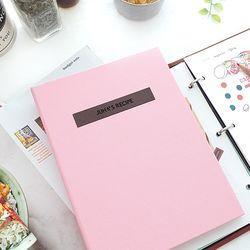 맛있는 기록 제이로그 레시피북 바인더-인디핑크