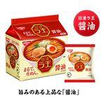 닛신 라오 쇼유라멘(102g) 한봉지 간장맛 일본라면