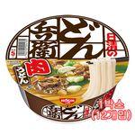 닛신 돈베이 소고기우동(87g) 1박스(12개입)