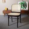 Ton Cane Chair (톤 케인 체어:체어811)