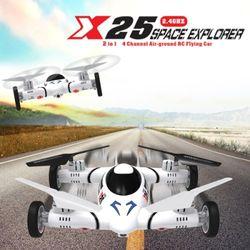 [무료배송] X-25 스페이스익스플로러  RC카겸용  쿼드콥터드론