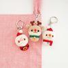 산타 눈사람 루돌프 크리스마스 인형 열쇠고리 키링