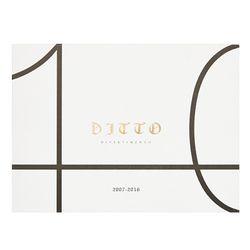디토 10주년 스페셜 패키지 DITTO BOX