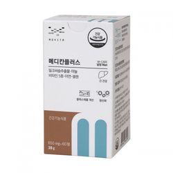 (메디칸플러스 3박스) 간건강 및 콜레스테롤개선