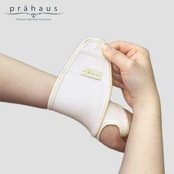 프라하우스 손목보호대(2매입)