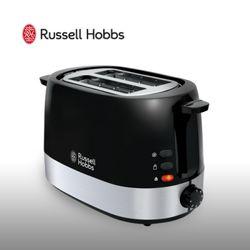 영국 프리미엄 투슬라이스 토스터기 RH-D8211