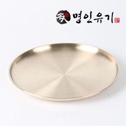[명인유기] 원형접시(270)