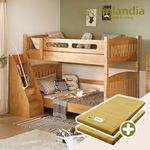 핀란디아 스마트 2층침대 계단형+포켓매트