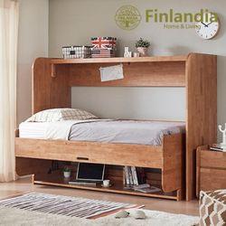 핀란디아 하모니 트랜스포머 침대