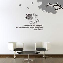 [나무] 스위트 트리 - 사이드 메모리즈