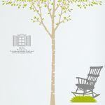 [나무] 자작나무 싱글- 마이웨이 & 흔들의자