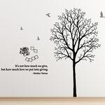 [나무]향기나무 - 메모리즈