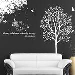 [나무]향기나무 - 메모리즈 2