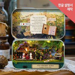[adico]DIY 미니어처 드림박스 - 컨츄리 하우스